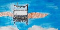 Dream Art Contest