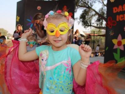KiGa - Frühlingsfest