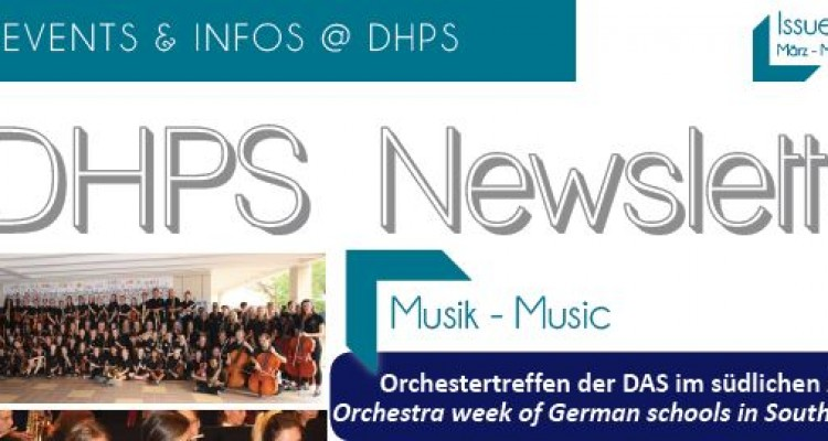New DHPS Newsletter: March 2019